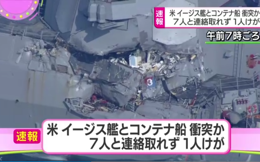 Live footage shot from a helicopter Saturday morning by Japanese broadcaster NHK showed heavy damage to the mid-right side of the USS Fitzgerald , which appeared to be stationary in the water.