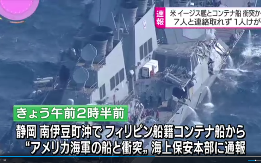 Live footage shot from a helicopter Saturday morning by Japanese broadcaster NHK showed heavy damage to the mid-right side of the USS Fitzgerald, which appeared to be stationary in the water.