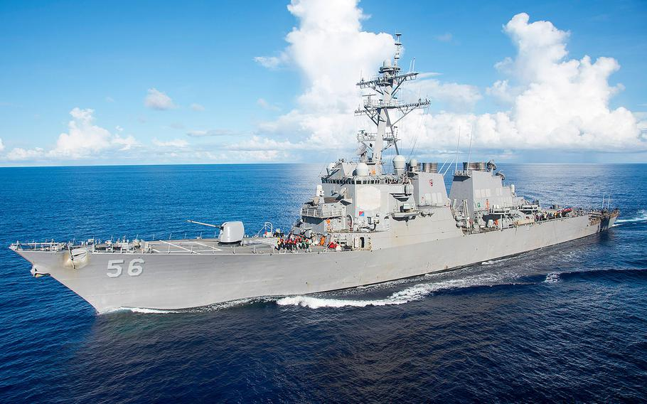 The destroyer USS John S. McCain in the Philippine Sea on June 14, 2017.
