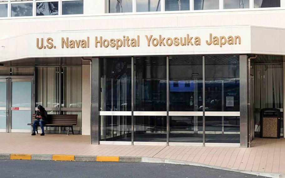 The hospital at Yokosuka Naval Base, Japan, has relaxed its same-day appointment policy for civilians, who can now schedule appointments up to 72 hours out.