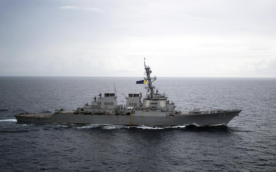 The guided-missile destroyer USS Decatur is shown operating in the South China Sea in a 2016 file photo.