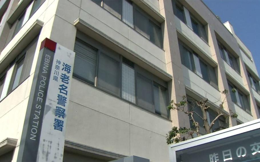 A U.S. sailor stationed at Atsugi, Japan, has been accused of walking through the unlocked front door of a home in Ebina City while intoxicated at about 5:10 a.m., the Kanagawa Shimbun reported Saturday, Feb. 2, 2019.