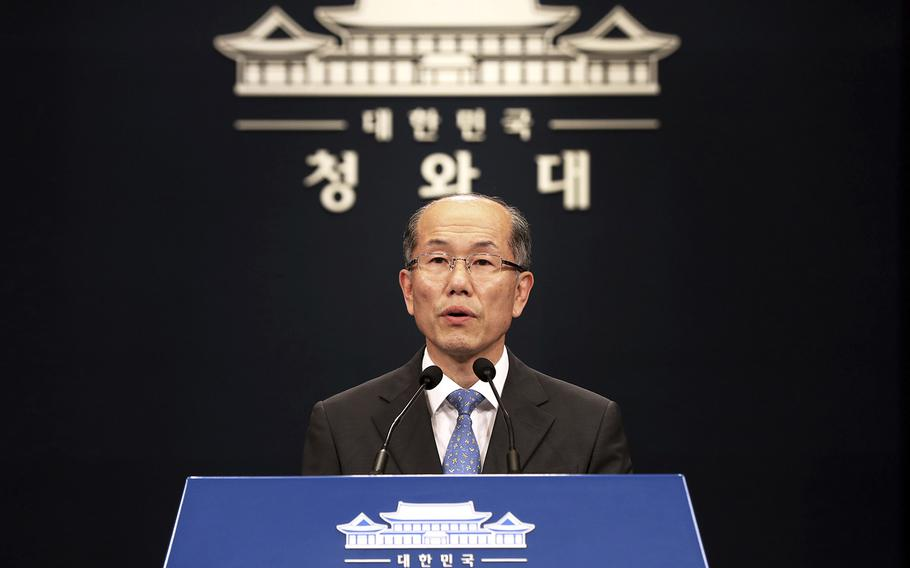 Kim You-geun speaks during a press conference at the presidential Blue House in Seoul, South Korea, Friday, July 12, 2019.