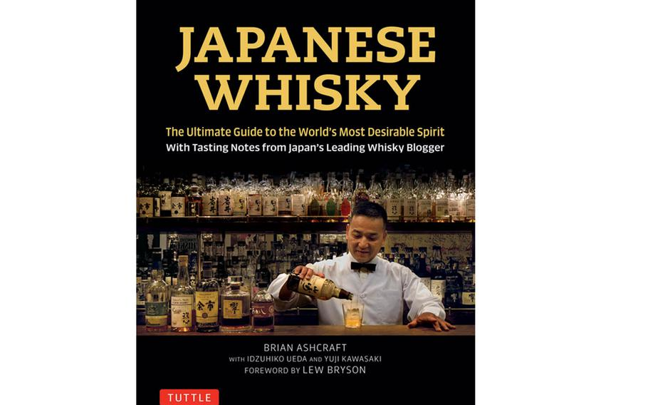 """""""Japanese Whisky"""" is a guide to the relatively new world of Japan's whisky flavors."""