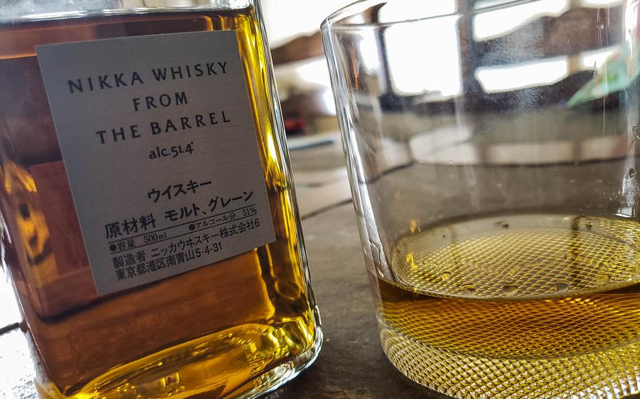 """Nikka Whisky From The Barrel is one of many spirits highlighted in """"Japanese Whisky: The Ultimate Guide to the World's Most Desirable Spirit,"""" by Brian Ashcraft."""