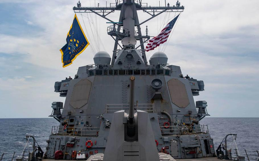 The Arleigh Burke-class guided-missile destroyer USS Mustin transits the South China Sea on May 28, 2020.