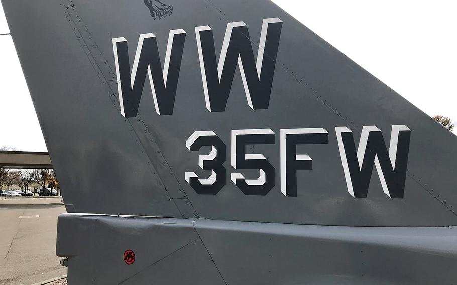 Misawa Air Base is home of the 35th Fighter Wing in northeastern Japan.
