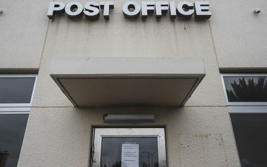 A postal worker at the home of U.S. Forces Japan in western Tokyo has tested positive for the coronavirus, Yokota Air Base's 374th Airlift Wing announced Friday, July 17, 2020.