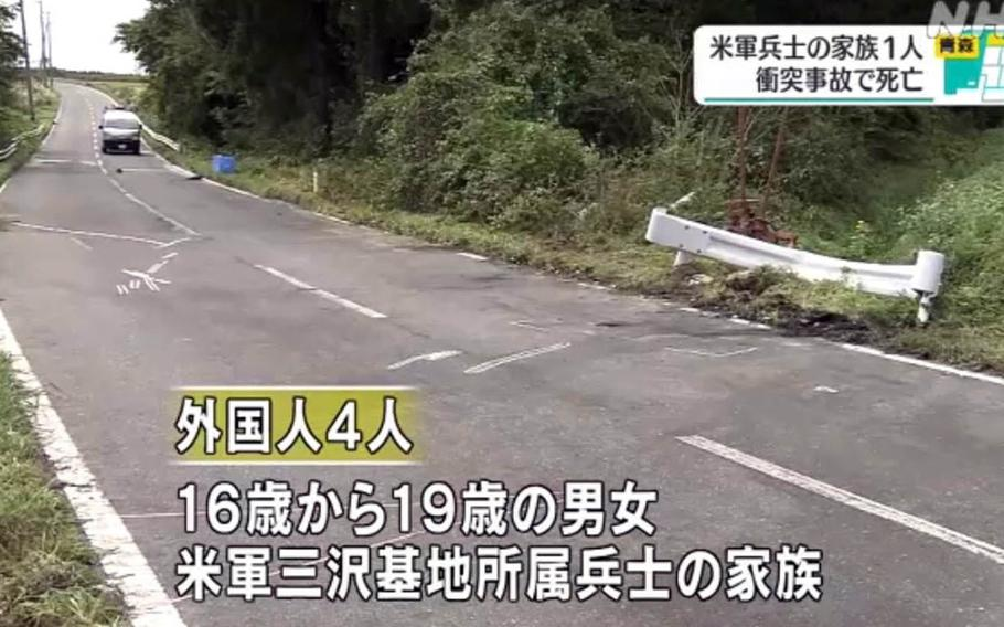 This screenshot from a video by Japanese broadcaster NHK shows the scene of a fatal two-car collision involving U.S. military dependents that happened Sept. 26, 2020, near Misawa Air Base, Japan.