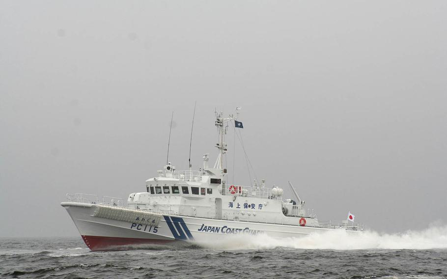 The Japan Coast Guard has called off a targeted search for a U.S. airman who went missing while surfing, but continues looking during routine daily patrols by sea and air, a spokesman said Friday, Nov. 27, 2020.