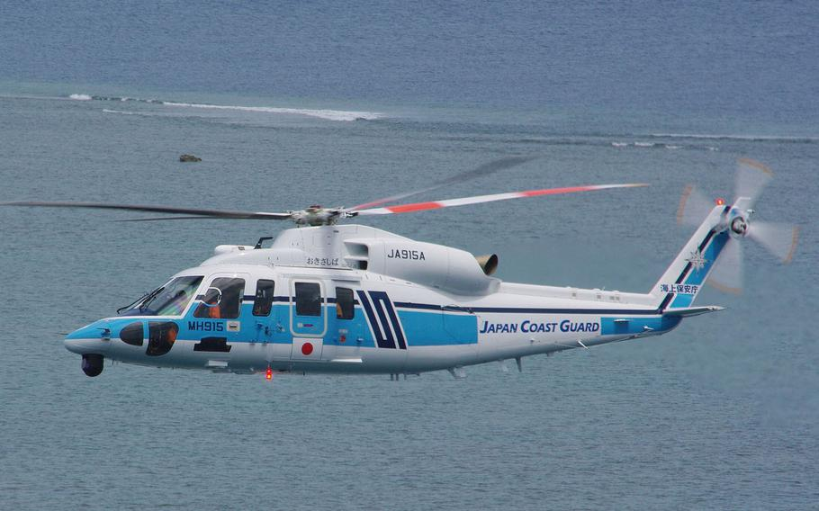 The Japan Coast Guard used an MH-915 helicopter, a 100-foot boat and two small vessels in its search for an Okinawa-based U.S. airman who went missing while surfing on Sunday, Nov. 22, 2020.