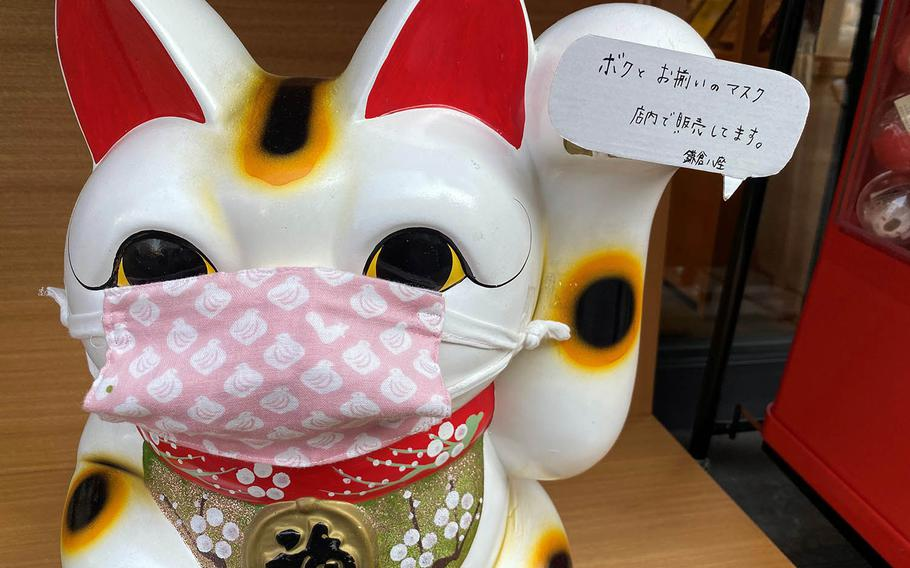 Tokyo recorded another 664 new coronavirus cases Friday, Dec. 18, 2020, the third consecutive day above 600 infections.