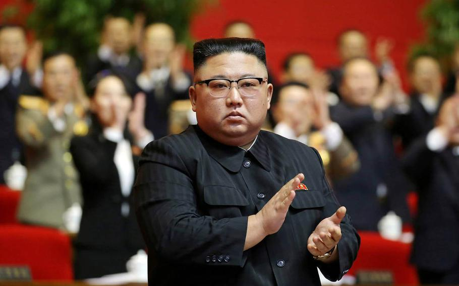 This image from the Korean Central News Agency shows North Korean leader Kim Jong Un attending the eighth Congress of the Workers' Party of Korea in Pyongyang, Sunday, Jan. 10, 2020.