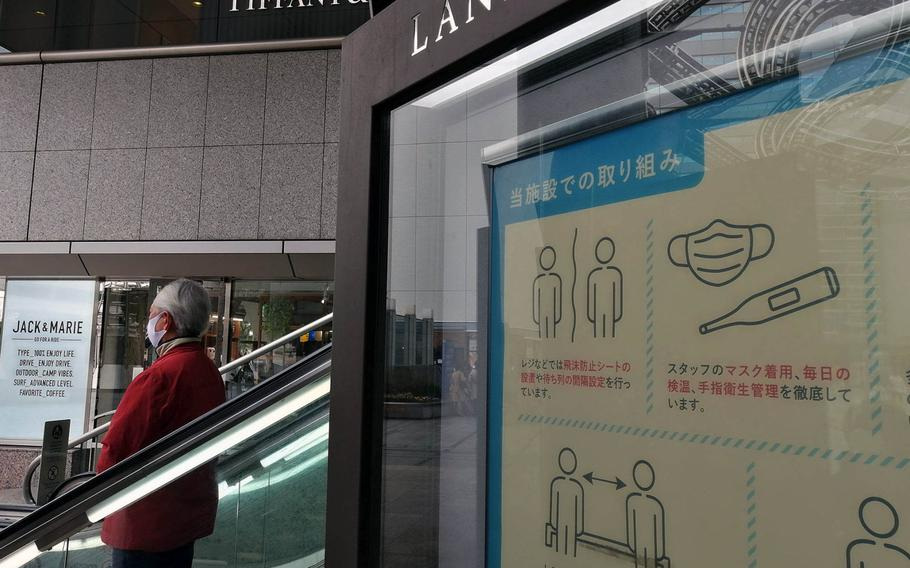 Signs at a shopping area in Yokohama, Japan, urge customers to take measures to prevent a coronavirus infection, Jan. 6, 2021.
