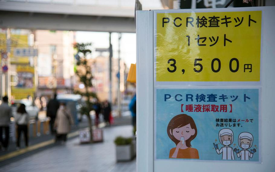 A Japanese medical clinic is selling polymerase chain reaction kits, which test for the coronavirus, from several vending machines in the Tokyo area.