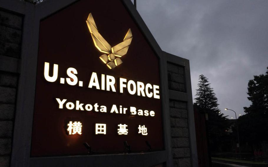 Yokota Air Base is home to the 374th Airlift Wing, 5th Air Force and U.S. Forces Japan in western Tokyo.