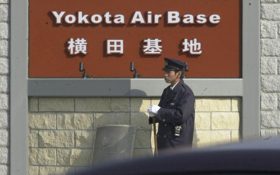 Yokota Air Base is home of the 374th Airlift Wing, 5th Air Force and U.S. Forces Japan in western Tokyo.