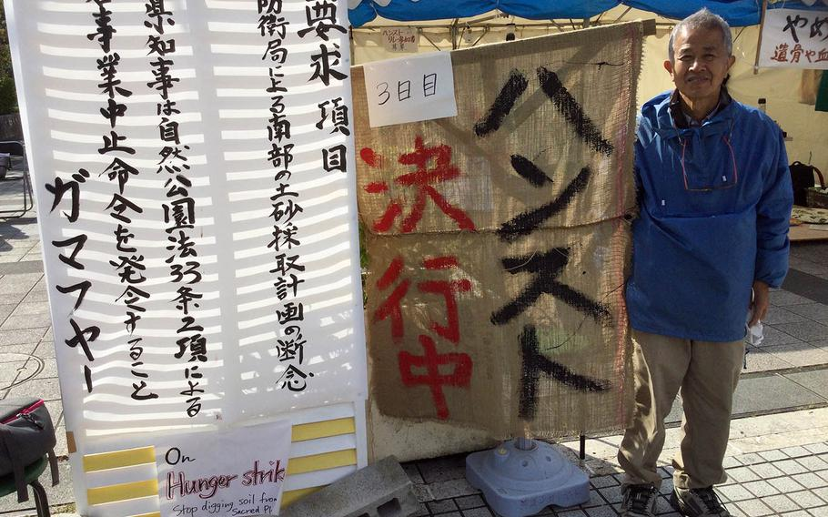 Takamatsu Gushiken, 67, is founder of the nonprofit Gamafuya, which is dedicated to recovering the remains of Okinawa's Japanese and American war dead.