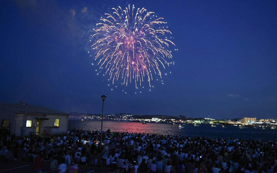 A fireworks display capped off the 43rd annual Friendship Day at Yokosuka Naval Base, Japan, on Saturday, Aug. 3, 2019.