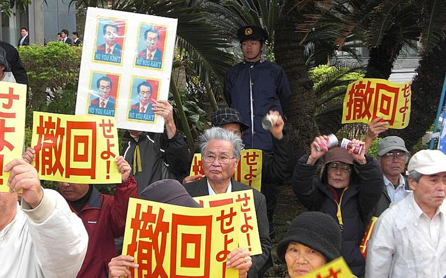 About 500 people gathered Friday in front of the Okinawa prefectural government office to protest Prime Minister Naoto Kan's visit to the island. Protesters want the Japanese government to withdraw from an accord to relocate Marine Corps Air Station Futenma operations to Camp Schwab with part of it extending into the Henoko waters.
