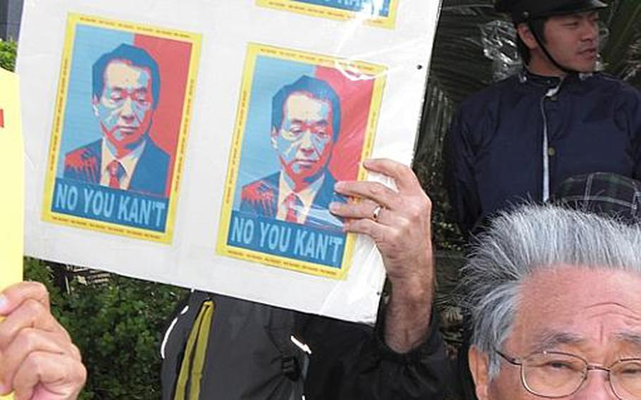 Protesters who gathered Friday in front of the Okinawa prefectural government office want the Japanese government to withdraw from an accord to relocate Marine Corps Air Station Futenma operations to Camp Schwab.
