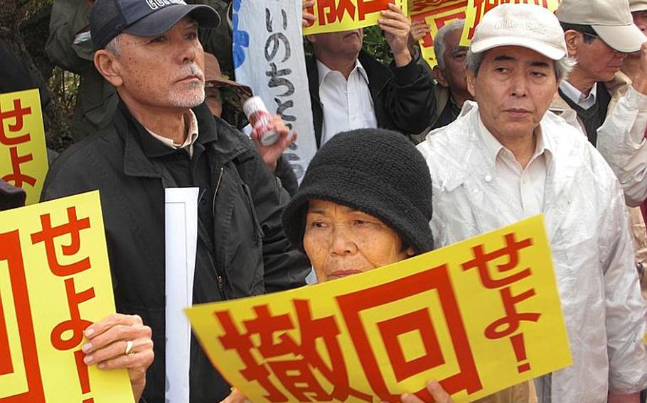 Hundreds of protesters gathered Friday in front of the Okinawa prefectural government office to protest Prime Minister Naoto Kan's visit to the island.
