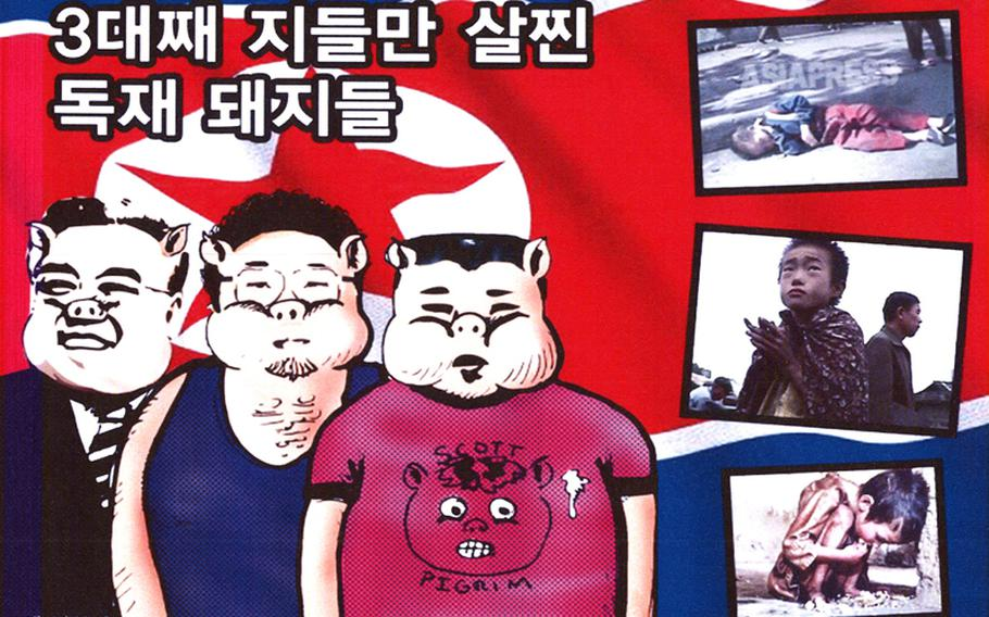 This flyer calling North Korea's past, present, and presumed future leaders 'fat dictator pigs' was dropped from balloons into the North by the activist group Fighters for Free North Korea during a previous leaflet drop. The drawing calls the country's first leader, Kim Il Sung, left, a 'dead pig,' and Kim Jong Il, middle, a 'stupid pig,' and his son, Kim Jong Un, right, a 'crazy pig.' On the right are photos that, according to FFNK chairman Park Sang-hak, show starving North Korean children who later died.