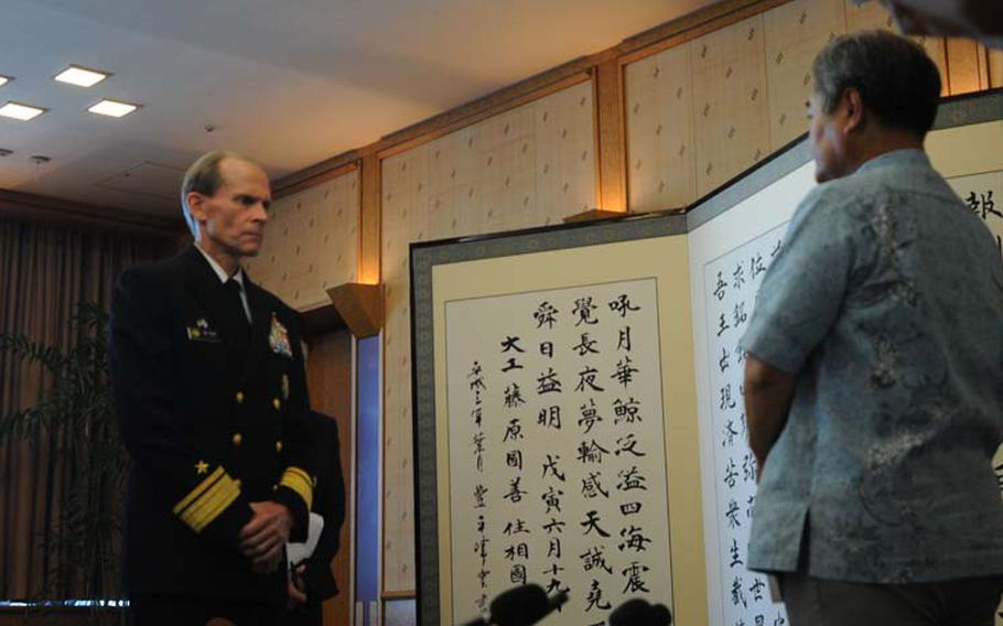 Rear Adm. Dan Cloyd, Commander Naval Forces Japan, traveled to Okinawa on Oct. 23, 2012, to offer apologies to Vice Gov. Kanetoshi Yoseda for alleged sexual attacks of an Okinawa woman by two U.S. Navy sailors on the morning of October 16.