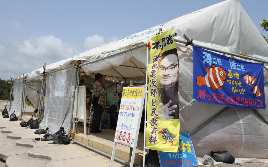 The protest tent at Henoko has been manned every day for 10 years, as the Japanese seek to block landfill and construction of a runway into Oura Bay that would replace flight operations at Marine Corps Air Station Futenma.
