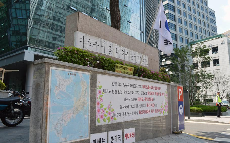 Protest banners are shown facing the Japanese Embassy in Seoul, South Korea. Each week, Koreans hold demonstrate outside the embassy to protest Japan forcing Korean women into sexual slavery during World War II.