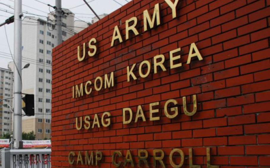 The entrance to Camp Carroll, South Korea, is shown in this undated file photo.
