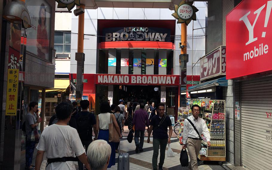 Just a short walk from Nakano Station, Nakano Broadway is a four-story treasure trove of individual shops selling goods featuring some of Japan's most famous anime and manga franchises.