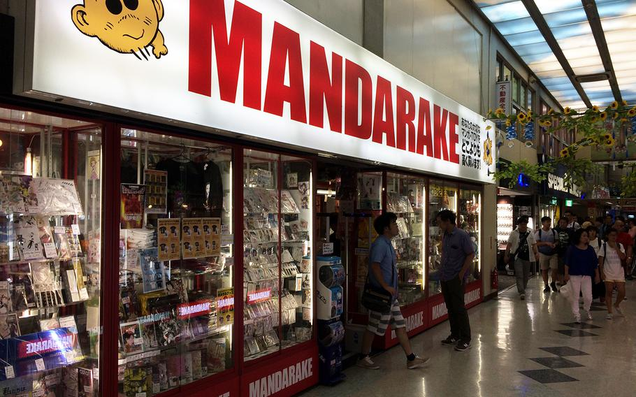 Mandrake, a popular second-hand manga chain, has a large shop on the second floor of Nakano Broadway, as well as a few satellite shops throughout the complex selling specialized, rare anime items.