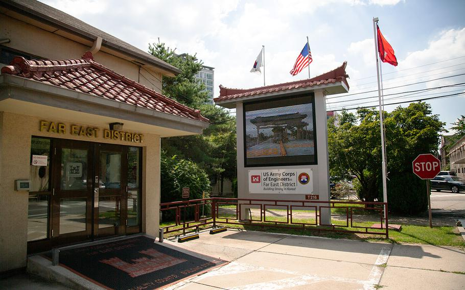 Know as FED, this compound in Seoul, South Korea, has been home to the U.S. Army Corps of Engineers, Far East District, headquarters since the 1950-53 Korean War.