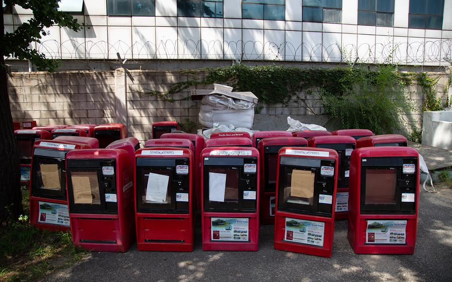Empty newspaper racks sit at the U.S. Army Corps of Engineers, Far East District compound in Seoul, South Korea, July 31, 2018.