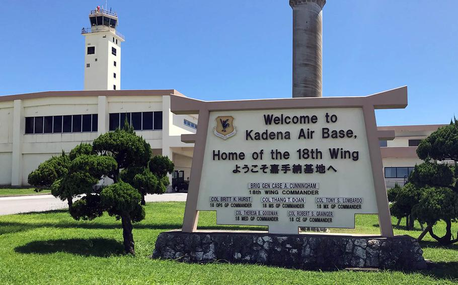 Kadena Air Base is home to the 18th Wing in Okinawa, Japan.