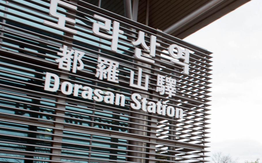 Seven railcars carrying dozens of South Korean officials and experts rolled out of Dorasan Station and crossed into North Korea, Friday, Nov. 30, 2018.