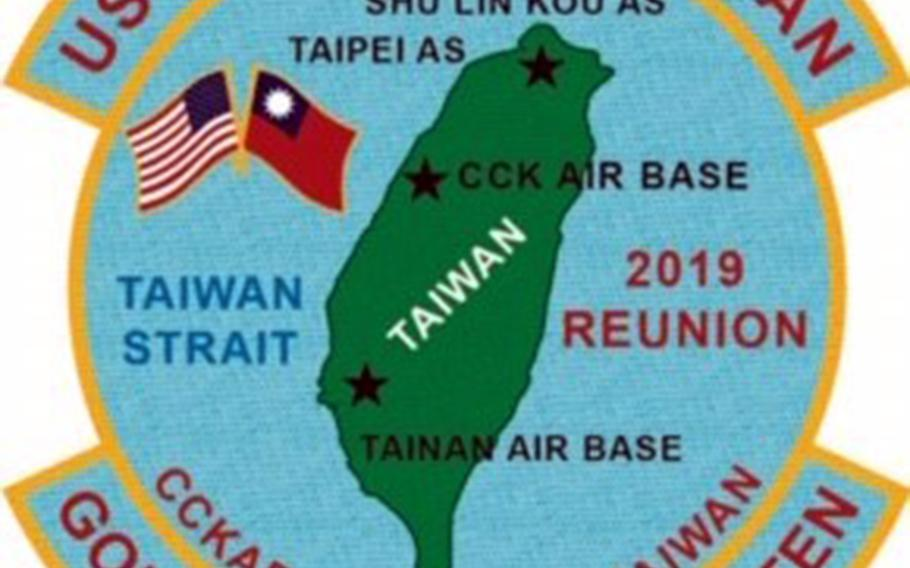 Servicemembers who served at Ching Chuan Kang Air Base, Taiwan, are planning their first reunion for this summer.