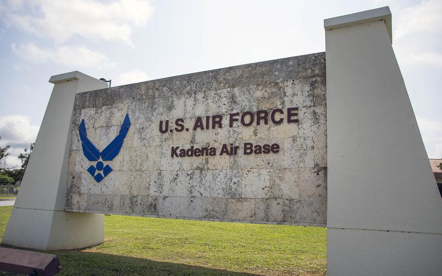 Kadena Air Base is home to the 18th Fighter Wing in Okinawa, Japan.