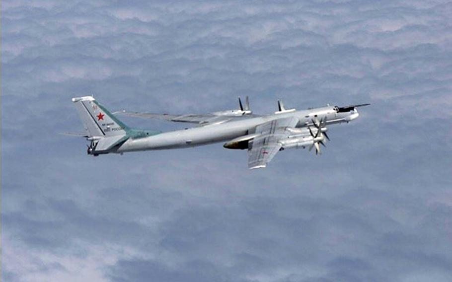 Japan's Ministry of Defense released this image of one of two Russian Tupolev Tu-95 bombers that its says entered Japanese airspace on June 20, 2019.