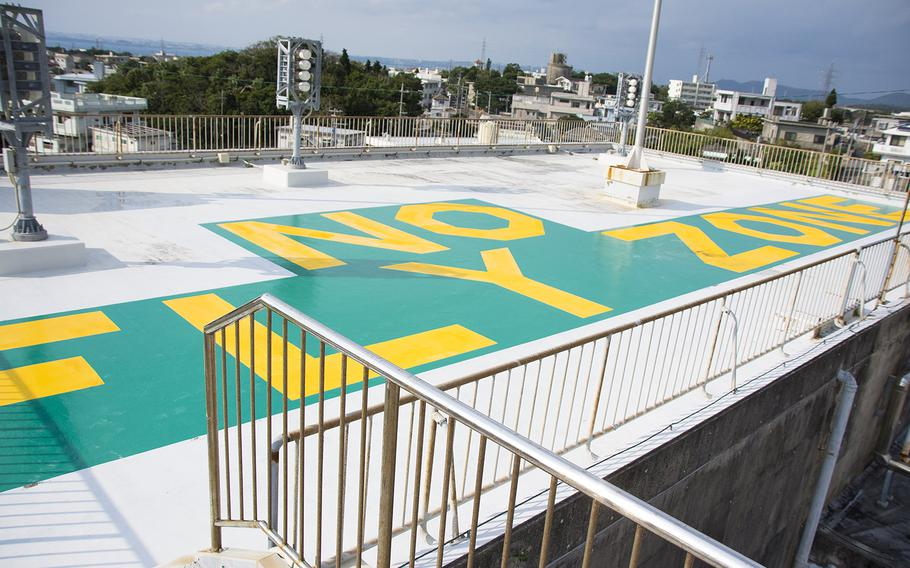"""""""No Fly Zone"""" is seen on the townhall roof in Kin, Okinawa, Monday, Dec. 9, 2019."""