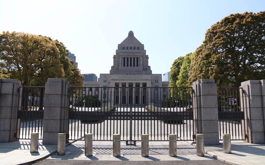 The National Diet Building in central Tokyo is pictured on Thursday, April 2, 2020.