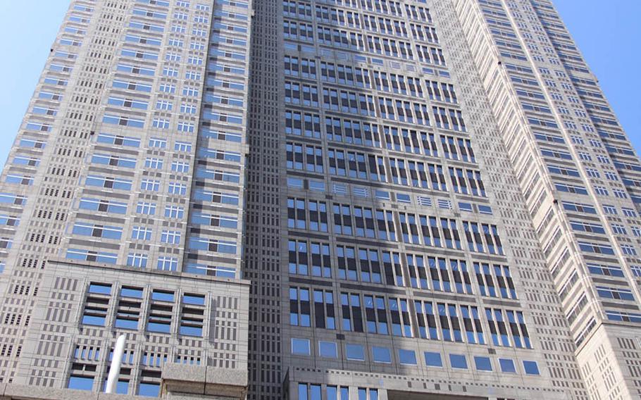 The Tokyo Metropolitan Government Building in Shinjuku is seen on Thursday, April 2, 2020.