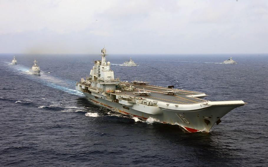 The Chinese aircraft carrier Liaoning with Chinese guided-missile destroyers and frigates took part in a combat exercise in the Western Pacific in April 2018.