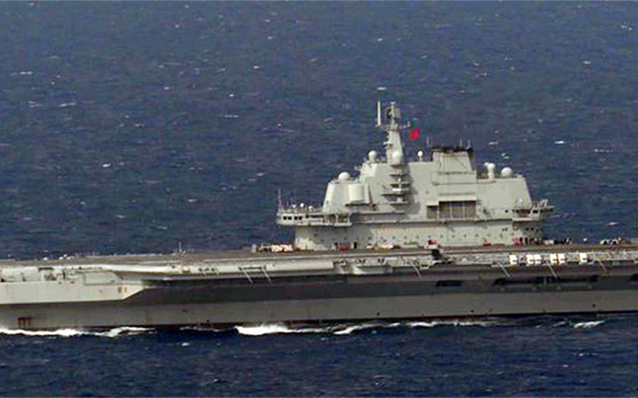 The Chinese aircraift carrier Liaoning and its five-ship strike group were spotted Tuesday, April 28, 2020, about 50 miles southeast of Miyako, a Japan Ministry of Defense Joint Staff statement said.