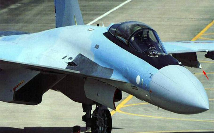 An SU-30 Flanker of the Chinese air force is shown taxiing in this undated photograph.