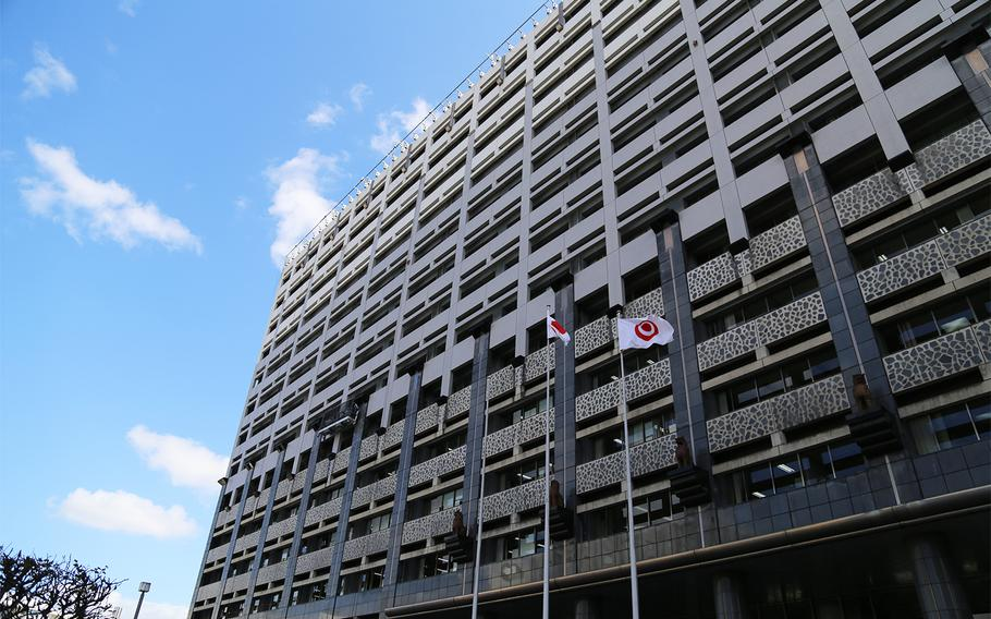 The Okinawa Prefecture Government Office in Naha, Okinawa, is seen on Feb. 6, 2020.