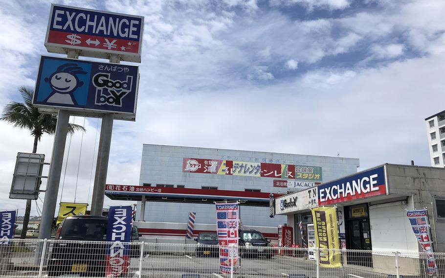 Okinawa police say this currency exchange shop near Camp Foster was robbed by two English-speaking masked men on May 12, 2020.