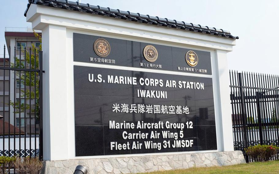Marine Corps Air Station Iwakuni, Japan, is home to Marine Aicraft Group 12, Carrier Air Wing 5 and other tenant commands.