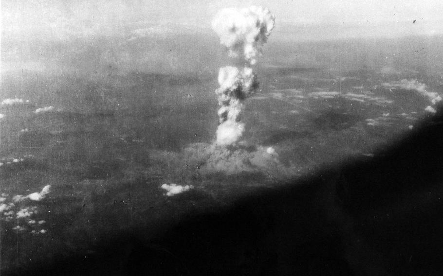 This photograph discovered by Hiroshima Peace Memorial Museum officials at the Library of Congress in 2016 is believed to have been taken from the B-29 bomber Enola Gay after it dropped the world's first atomic bomb on Hiroshima, Japan, Aug. 6, 1945.